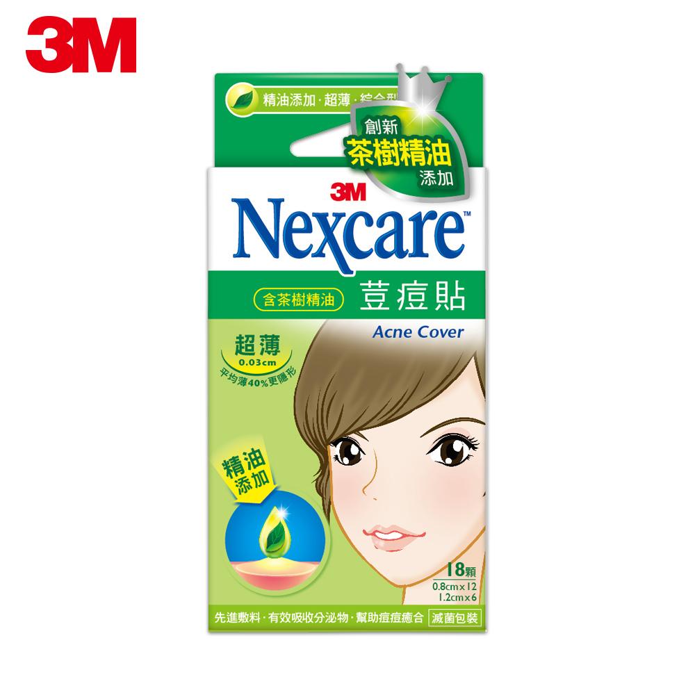 3M Nexcare 茶樹精油荳痘貼-超薄綜合型