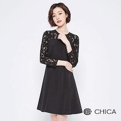 CHICA 晚宴序曲拼接蕾絲傘襬洋裝(1色)