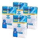 Nepia Whito王子白色系列黏貼紙尿褲 日本境內十二小時版 S 60片x4包/箱