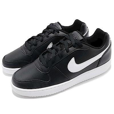 Nike 休閒鞋 Ebernon Low 運動 男鞋