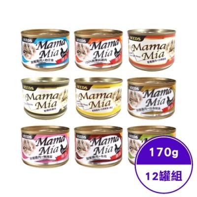 SEEDS聖萊西-MamaMia機能愛貓 雞湯/軟凍-餐罐170g (12罐組)