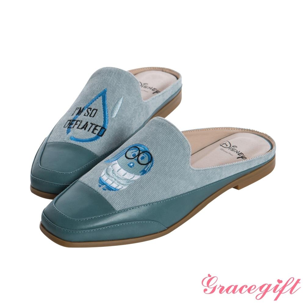 Disney collection by gracegift-腦筋急轉彎憂憂電繡方頭穆勒鞋 藍