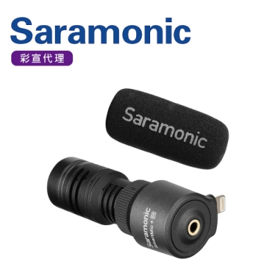 Saramonic楓笛 輕巧心型iOS手機電容麥克風SmartMic+ Di(彩宣公司貨)