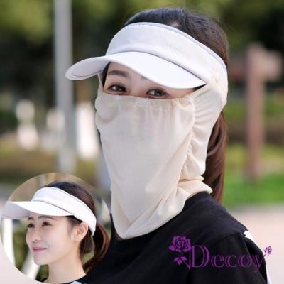 Decoy 一帽多戴 口面罩可拆式男女防曬遮陽帽 米