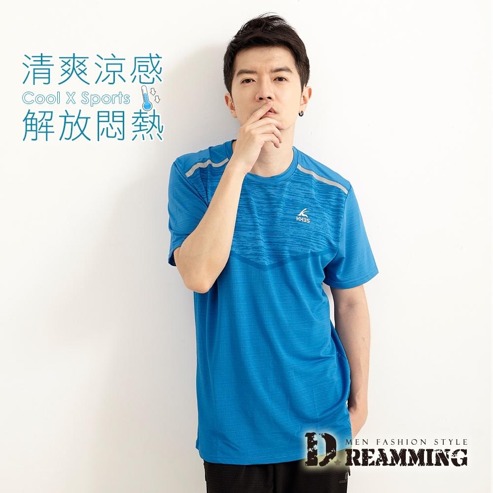 Dreamming V型混色印花彈力圓領運動短T 親膚 涼感 透氣-共二色 (彩藍)