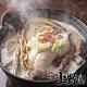 (滿899免運)【上野物產】鮮味養身香菇黃金雞湯 (500g土5%/包)x1 product thumbnail 2