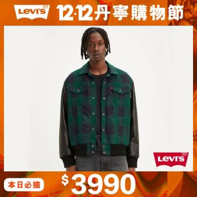 [時時樂限定](結帳折200)Levis X Justin Timberlake 第3季限量聯名 格紋羊毛外套 皮衣袖拼接