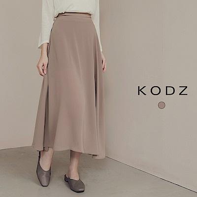 東京著衣-KODZ 歐美有型垂墜感柔美長裙-S.M.L(共一色)