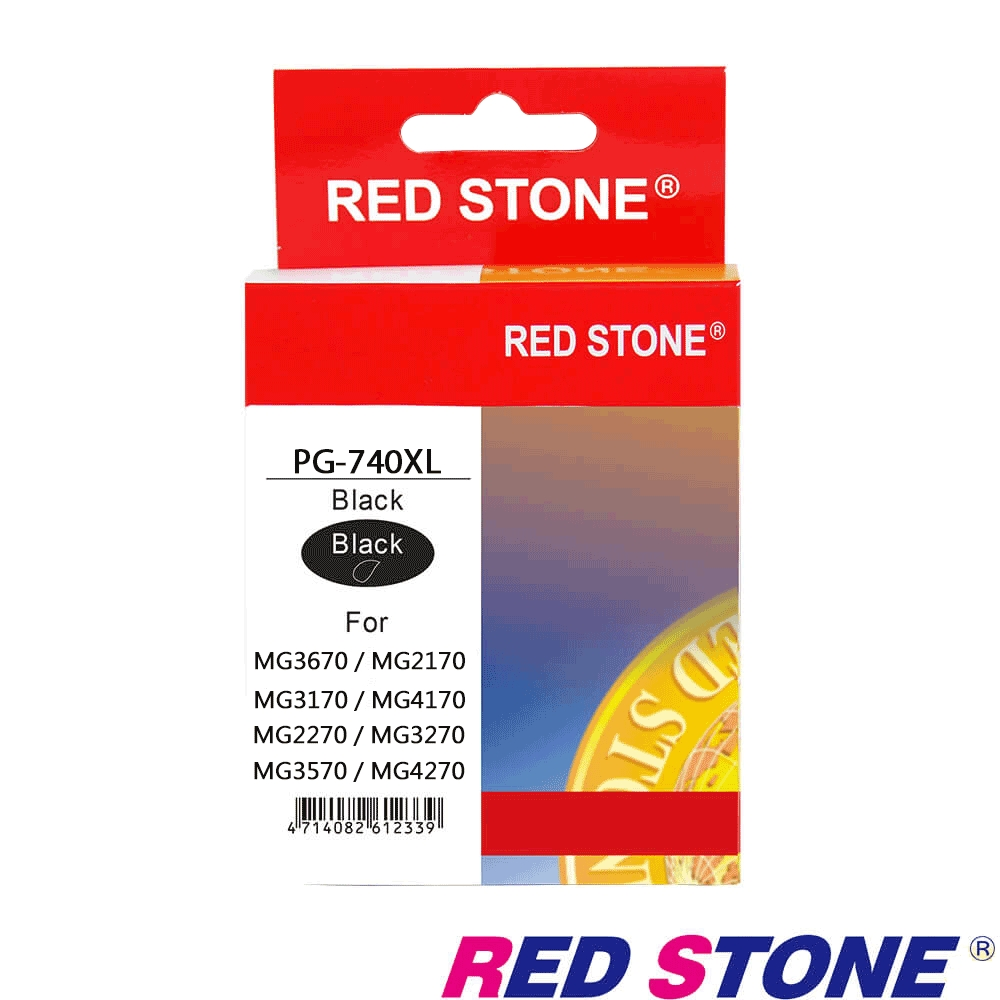 RED STONE for CANON PG-740XL高容量墨水匣(黑色)