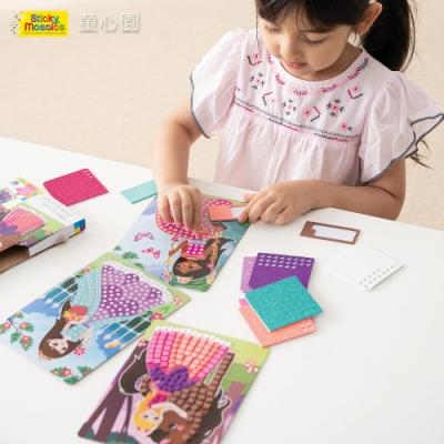 Sticky Mosaics 馬賽克拼貼旅遊包-公主(5Y+)