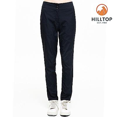 【hilltop山頂鳥】女款吸濕快乾抗UV彈性長褲S07FH6黑美人