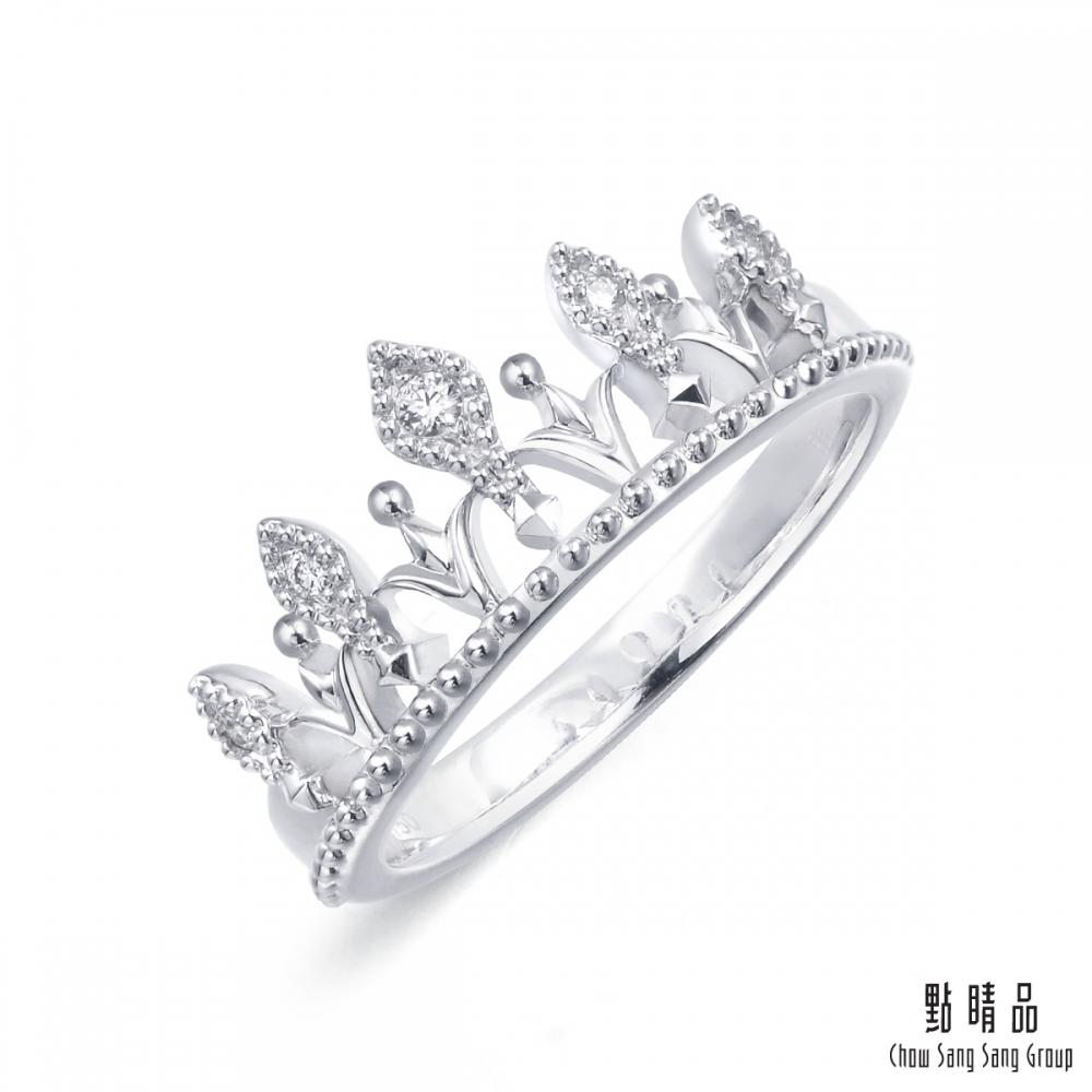 點睛品 V&A 鑽石18K金皇冠造型戒指