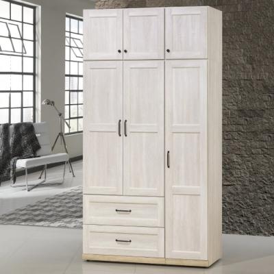 MUNA 泰倫斯4X8尺白橡木色衣櫥(含被櫥頭)  118.2X55.5X229.7cm