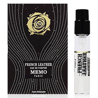 MEMO French Leather法蘭西-薔薇之夢淡香精 2ml