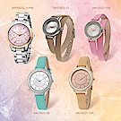MANGO/JOSERINEA精選專櫃女錶(多款選)