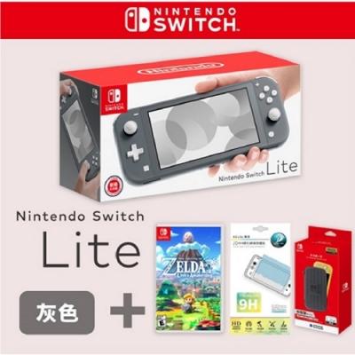 Switch Lite 薩爾達傳說織夢島同綑包