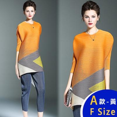 【KEITH-WILL】(預購) 限量下殺 原創設計三宅壓摺洋裝系列-4款可選