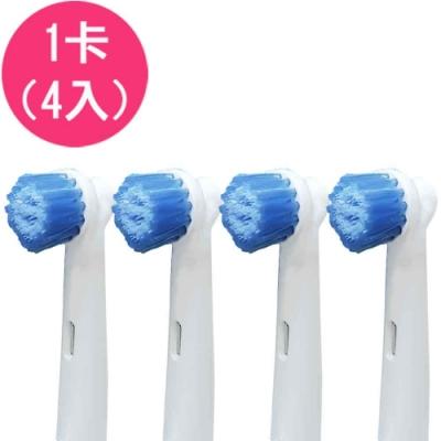 【1卡4入】副廠成人超軟毛電動牙刷頭 EB17-2ES EB17S(相容歐樂B 電動牙刷)