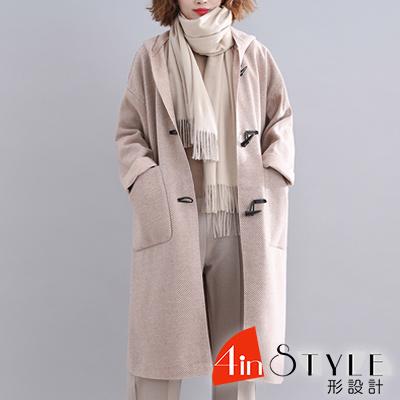 混色條紋拼接牛角釦長款毛呢外套 (共二色)-4inSTYLE形設計