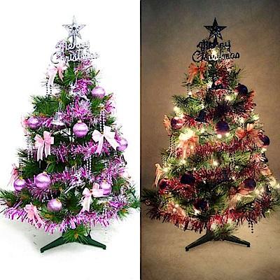 摩達客 3尺(90cm)特級綠松針葉聖誕樹(銀紫色系配件)+100燈鎢絲樹燈一串