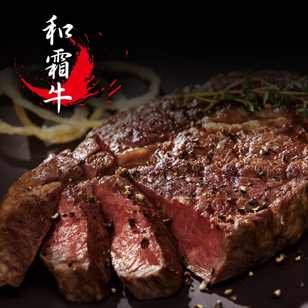 (滿額) 豪鮮牛肉 金牌和種安格斯PRIME嫩肩和霜牛排2片(100公克±10%/片)