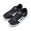 艾樂跑Arriba女款 輕量綁帶運動鞋-黑/藍 (AB-8084)