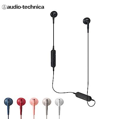 鐵三角 ATH-C200BT 無線藍芽耳塞式耳機