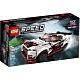 樂高LEGO Speed Champions系列 - LT76896 Nissan GTR product thumbnail 1