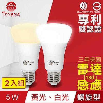 TOYAMA特亞馬 LED雷達感應燈 5W E27螺旋型 x2件
