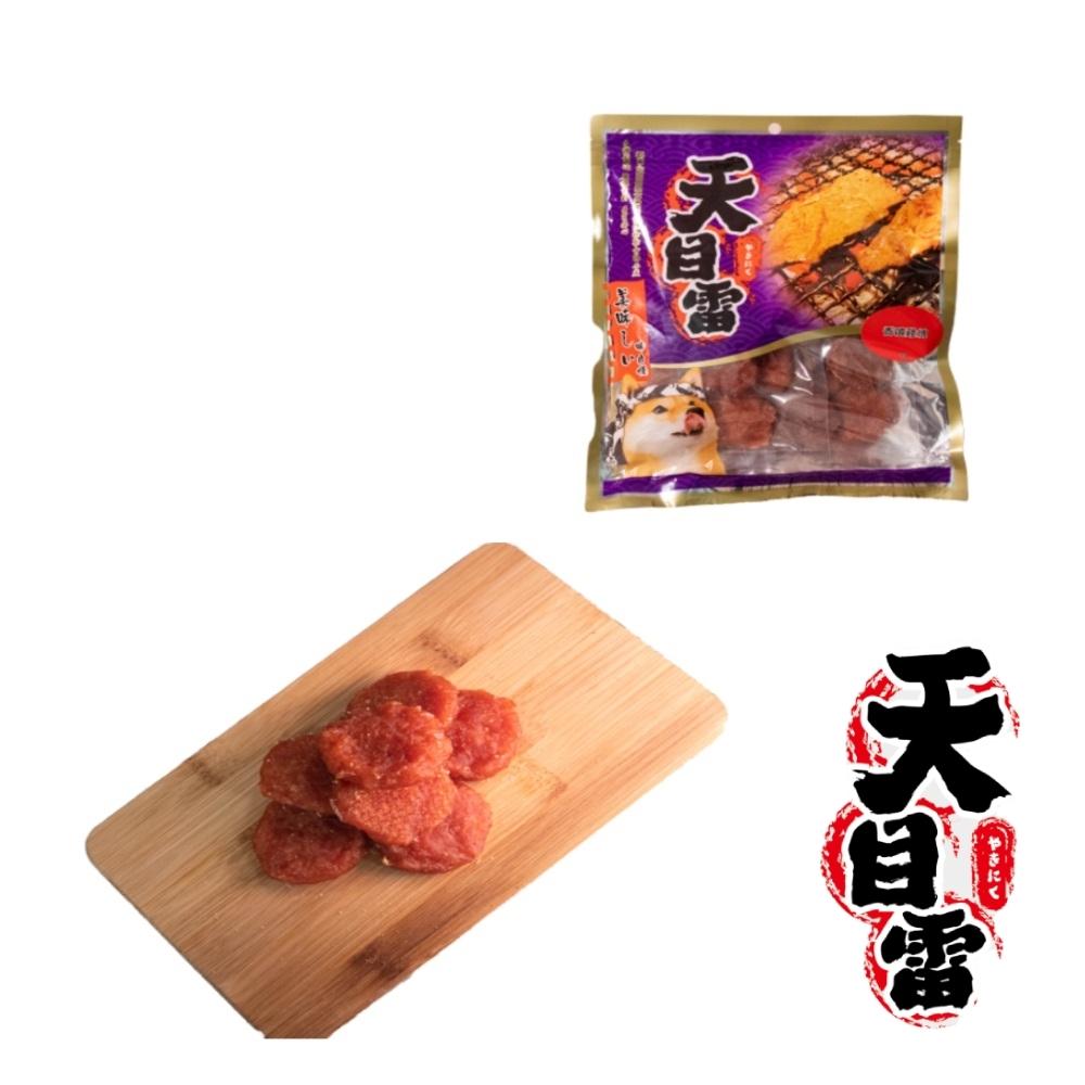 天目雷 香噴雞塊 200g 台灣製造 純肉零食 肉製品 肉片零食 肉乾
