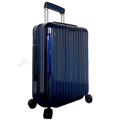 Rimowa Essential Cabin 21吋登機箱 (亮藍色)