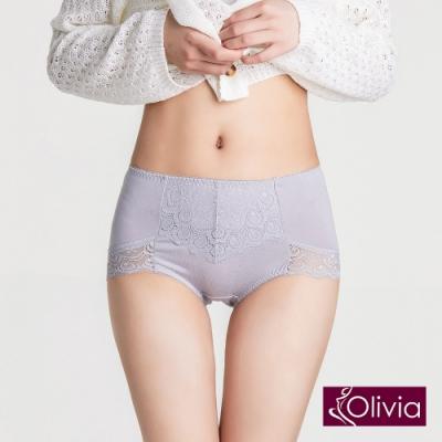 Olivia 莫代爾蕾絲包臀高腰內褲-灰色