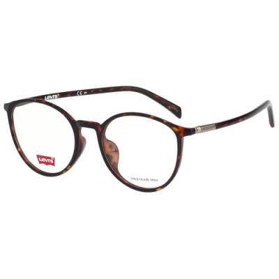 Levi s 光學眼鏡 (琥珀色)LV7003F