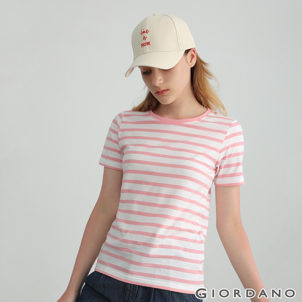 GIORDANO 女裝純棉條紋短袖T恤 - 05 白X蓮花粉