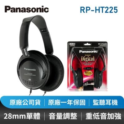 Panasonic國際牌全罩頭戴式線控耳機RP-HT225