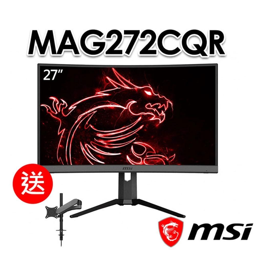 msi微星 Optix MAG272CQR 27型 曲面電競螢幕(送MAG-MT81螢幕壁掛架)