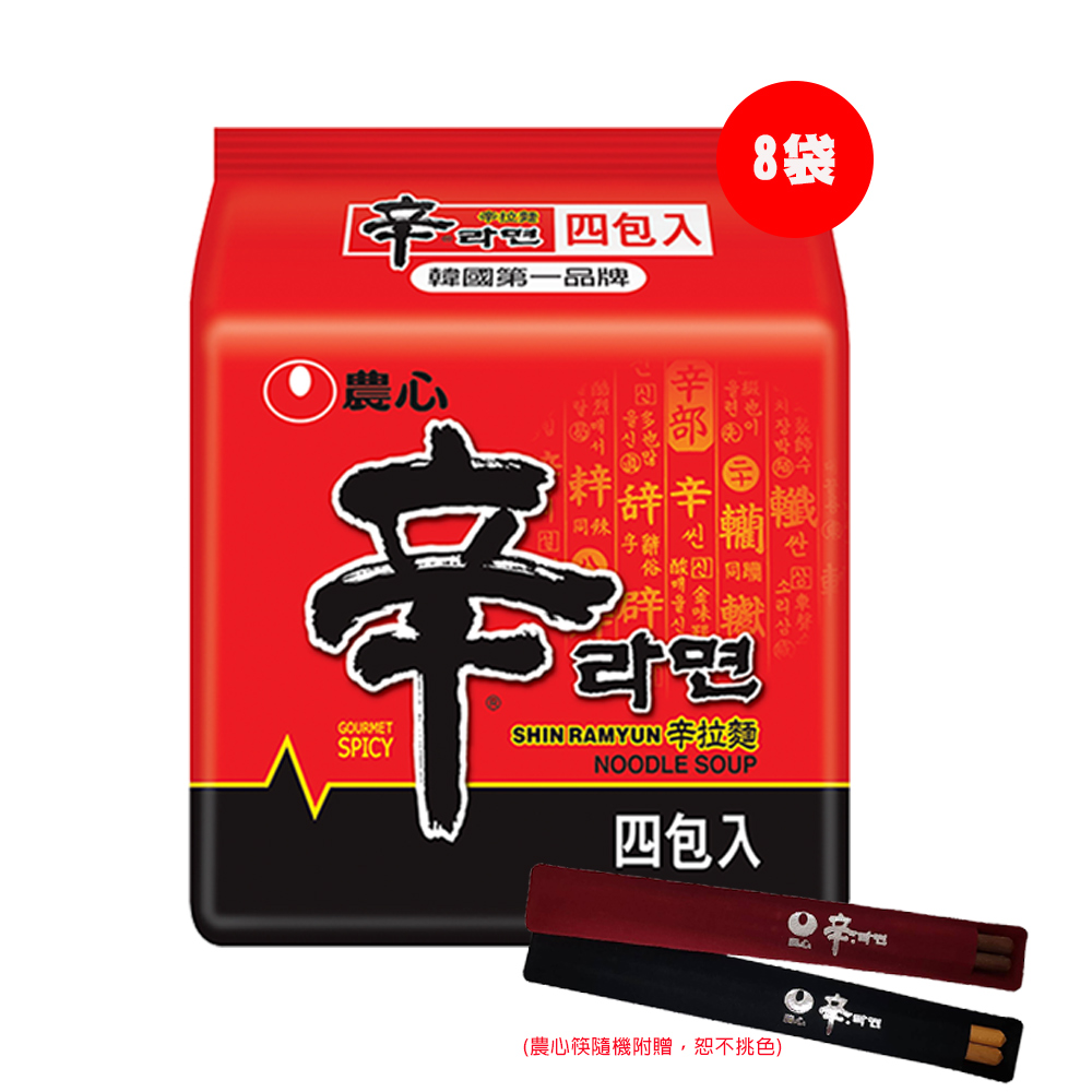 [團購I]農心 辛拉麵(120g×4入x8袋)