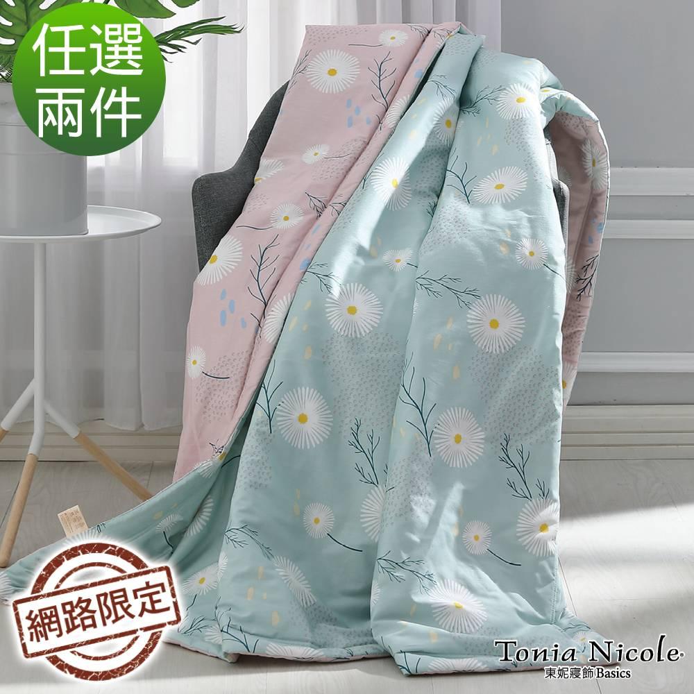 Tonia Nicole東妮寢飾 100%精梳純棉/涼感涼被-單人(2件組) product image 1