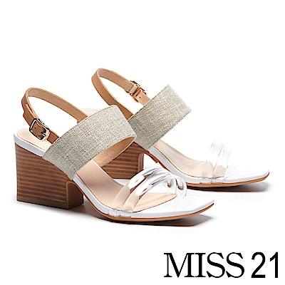 涼鞋 MISS 21 時髦透明條帶方頭粗跟涼鞋-米