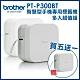 Brother PT-P300BT 智慧型手機專用藍芽標籤機_買五送一超值組 product thumbnail 1