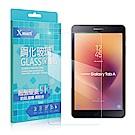 XM Samsung Galaxy Tab A 2017 8吋 強化指紋玻璃保護貼