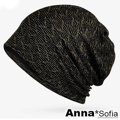 【滿額再75折】AnnaSofia 旋織中空 多ways薄款帽(閃絲線-金線系)