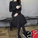 正韓 荷葉接擺坑條織紋洋裝-(黑色)a9
