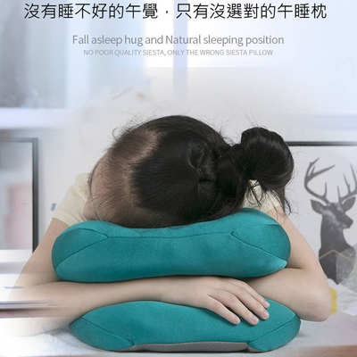 可收納便攜雙層午睡枕 靠枕 趴睡枕