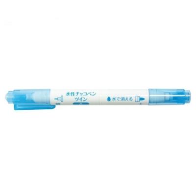 日本可樂牌Clover雙頭粗/細水消筆水洗筆24-431可水洗記號筆(藍色)拼布筆消失筆水溶筆