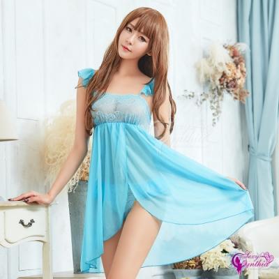 Sexy Cynthia 性感睡衣 水藍柔紗雙層開襟二件式性感睡衣-藍F
