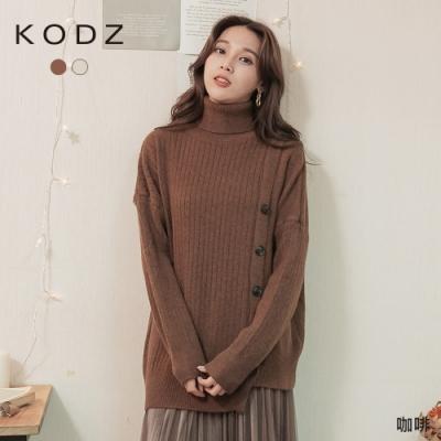 東京著衣-KODZ 舒適韓版高領側排釦坑條寬鬆上衣