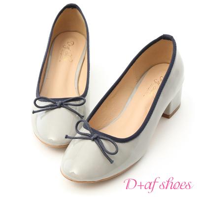 D+AF 優雅焦點.漆皮低跟芭蕾娃娃鞋*灰