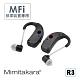耳寶【R3】耳寶助聽器(未滅菌)Mimitakara MFI數位RIE助聽器(雙耳) [iPhone專用][中度聽損] product thumbnail 1