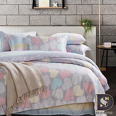 DESMOND岱思夢 特大 100%天絲兩用被床包組 妙戀-紫